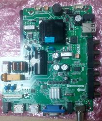CVTE 32 Inch LED TV Board TP.RD8503.PB816