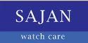 Wrist Watch Repairing Services