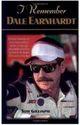 I Remember Dale Earnhardt