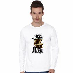 Mens Printed Full Sleeves  T Shirt