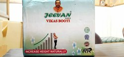 Jeevan Shree Vikash Booti