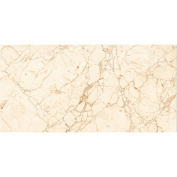 Beige PGVT Glossy Marble Tile