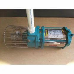 Aqua Submersible Aerator