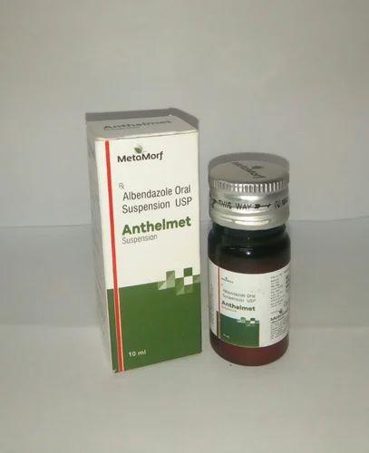 chloroquine hcl