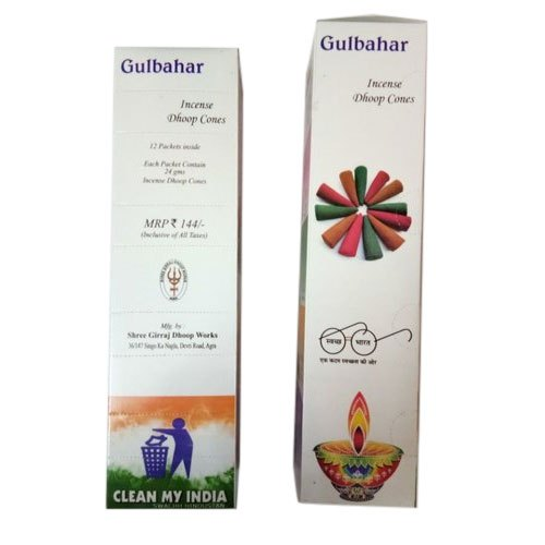 Gulbahar Incense Dhoop Cone
