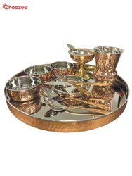 Stainless Steel / Copper Thali Set with Matka Glass (12 Pcs)