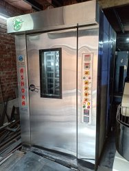 Bakery Machines manufacturer