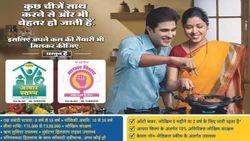 LIC Aadhaar Stambh