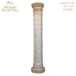 PR37B Fiberglass Pillar