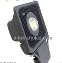 Midas 'Luminous' LED Street-Light - 50W