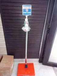 Foot operated sanitizer stand/ dispenser