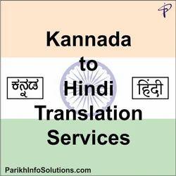 Kannada to Hindi Translation Services in Kandivali West