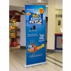 PVC,Aluminum Printed Flex Banner, For Promotional,Advertising, Size: 4 - 6 Feet (height)