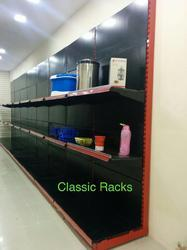 Mild Steel Wall Side Rack