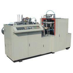 55ml Paper Glass Making Machine