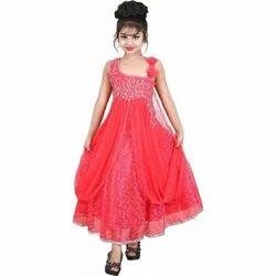 Dark Peach Party Wear Kids Girls Fancy Gown