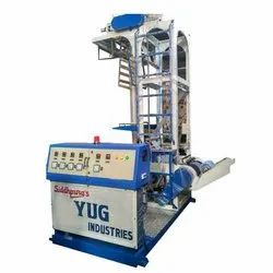 Plastic Carry Bag Mono Layer Extruder Plant