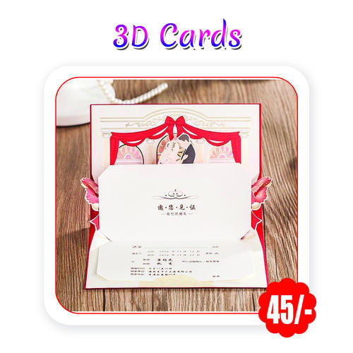Book style cardboard multi colors wedding cards 3d a3 size book style cardboard multi colors wedding cards 3d a3 size 300 gsm stopboris Images