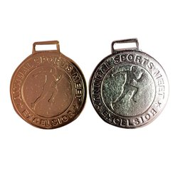 Annual Sports Medal