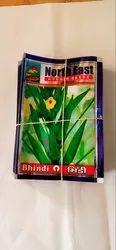 Bhindi Hybrid Seed Pamphlets