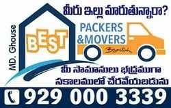 Packers And Movers Mini Transport, visakhapatnam