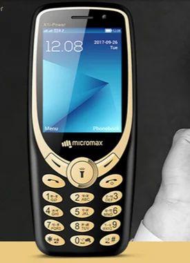 Saini Telecom - Retailer of mobiles & Mobile Accessories