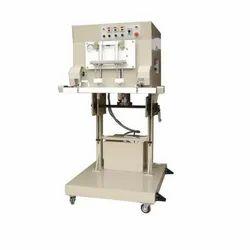 Vertical Nozzle Type Vacuum Packing Machine