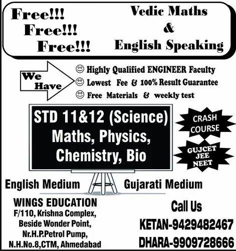 11-12th Class - 11 & 12th Science Coaching Classes School
