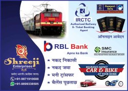 Railway Ticket Booking Services