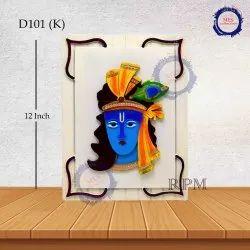 Krishna Wall Hanging Frame