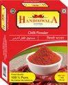 Sannam Chilli Powder