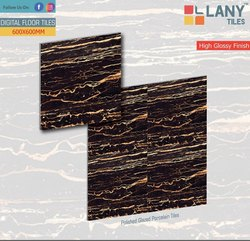 600x600mm High Glossy Polished Floor Tiles