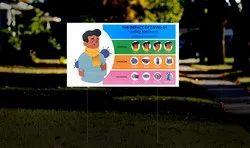 HIP Reflective Yard Safety Signs