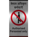 Night Glow Prohibitory Sign