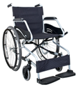 Universe Surgical Universal Power Wheel Chair