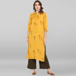 Yellow Cotton Flex Kurta With Palazzo(SET162)