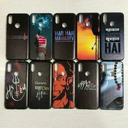 PVC Double Embossed Mobile Back Cover, For Mobile Protection