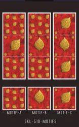Mapple Leaf Ceramic Border Tile