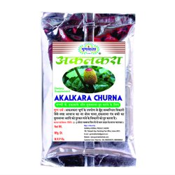 Akalkara Churan