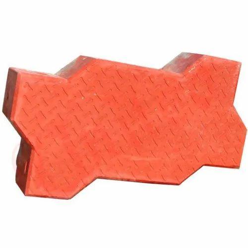 Interlocking Paver Tile, Thickness: 80 mm