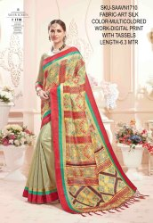 Rachna Art Silk Digital Printed Saavn Catalog Saree For Women 10