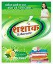 Shashank Detergent