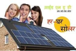 Solar Rooftops In Ahmedabad सोलर रूफटॉप अहमदाबाद