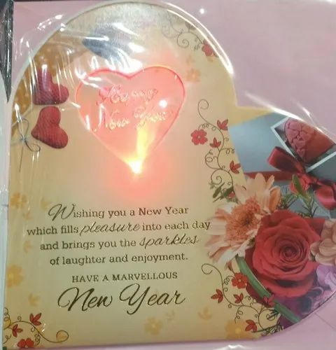 Happy New Year Wishes 2020 Greeting Card