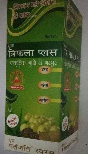 Organic Health - Triphala Plus Manufacturer from Delhi