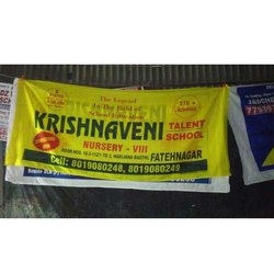 Fabric Cloth Banner Printing Services