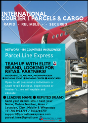 Annuals Individuals & Teams International Courier Franchisee Opportunity, in Hyderabad, Telangana