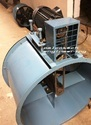 Belt Drive Axial Flow Fans