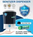 Mist Base Automatic Sanitizer