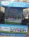 Display Promotional Tent
